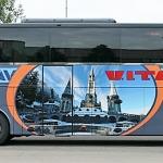 Van Hool Astron TX17 – LUXURY – Lourdes